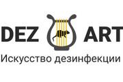 Сделаю лого 6 - kwork.ru