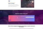 Создание сайта на WordPress 94 - kwork.ru