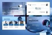 Оформление презентации товара, работы, услуги 153 - kwork.ru
