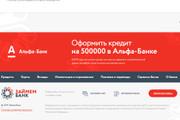 Профессионально и недорого сверстаю любой сайт из PSD макетов 154 - kwork.ru