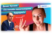 Сделаю превью для видеролика на YouTube 107 - kwork.ru