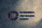 Разработаю дизайн логотипа 305 - kwork.ru