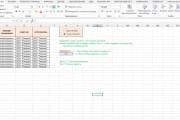 Excel формулы, сводные таблицы, макросы 155 - kwork.ru