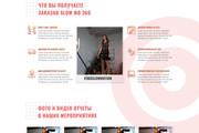 Уникальный дизайн сайта для вас. Интернет магазины и другие сайты 308 - kwork.ru