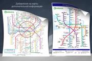 Удаление фона, дефектов, объектов 99 - kwork.ru