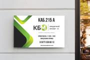 Эффектная визитка 101 - kwork.ru