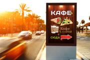 Разработаю дизайн наружной рекламы 109 - kwork.ru