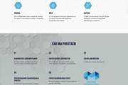 Сверстаю сайт по любому макету 272 - kwork.ru