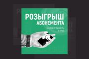 Изготовление дизайна листовки, флаера 91 - kwork.ru