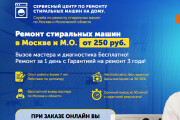 Скопирую Landing page, одностраничный сайт и установлю редактор 120 - kwork.ru