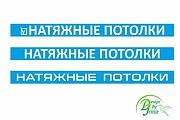 Наружная реклама 168 - kwork.ru