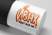 Разработаю винтажный логотип 109 - kwork.ru