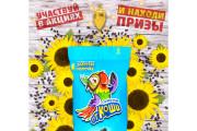 3D-визуализация продукта 60 - kwork.ru