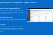 Копирование Landing Page и перенос на Wordpress 43 - kwork.ru