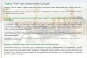 Дизайн презентации в PowerPoint 10 - kwork.ru