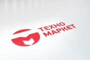 Логотип в 3 вариантах, визуализация в подарок 188 - kwork.ru
