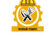 Уникальный логотип в нескольких вариантах + исходники в подарок 373 - kwork.ru