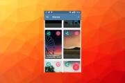 Собрать APK в Android Studio 18 - kwork.ru