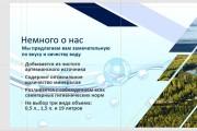 Разработка фирменного стиля 157 - kwork.ru