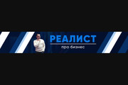 Оформление youtube канала 113 - kwork.ru