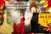 Разработаю рекламный баннер для продвижения Вашего бизнеса 38 - kwork.ru