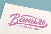 Надписи в стилях каллиграфия, леттеринг, типографика 22 - kwork.ru