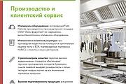 Создание сайта - Landing Page на Тильде 323 - kwork.ru