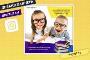 Креативы, баннеры для рекламы FB, insta, VK, OK, google, yandex 195 - kwork.ru