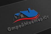 Логотип новый, креатив готовый 209 - kwork.ru