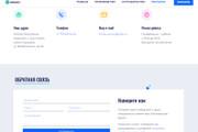 Мощный Wordpress под ключ 32 - kwork.ru