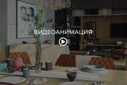 Сверстаю сайт по любому макету 378 - kwork.ru