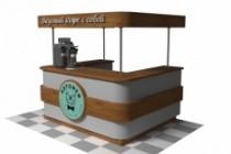 3D модель и визуализацию торгового места 94 - kwork.ru