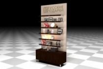 3D модель и визуализацию торгового места 89 - kwork.ru
