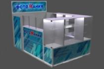 3D модель и визуализацию торгового места 74 - kwork.ru