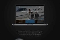 Создам дизайн страницы сайта 130 - kwork.ru