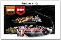 Оформлю канал на YouTube 10 - kwork.ru