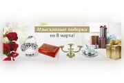 Сделаю качественный баннер 181 - kwork.ru