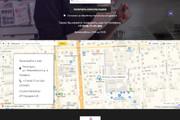 Landing Page с 0 + дизайн 198 - kwork.ru
