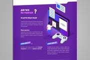Разработаю уникальную инфографику. Современно, качественно и быстро 51 - kwork.ru