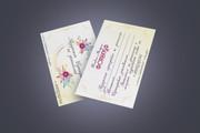 Создам листовку, флаер 48 - kwork.ru