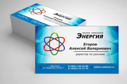 Разработаю дизайн оригинальной визитки. Исходник бесплатно 66 - kwork.ru