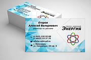 Разработаю дизайн оригинальной визитки. Исходник бесплатно 65 - kwork.ru