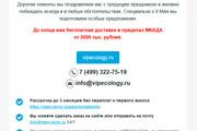 Сделаю адаптивную верстку HTML письма для e-mail рассылок 107 - kwork.ru