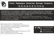 Дизайн наружного баннера 12 - kwork.ru