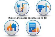 Нарисую 7 иконок в векторе 27 - kwork.ru