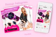 Креативы, баннеры для рекламы FB, insta, VK, OK, google, yandex 173 - kwork.ru