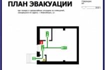 Нарисую эскиз плана эвакуации по ГОСТу 19 - kwork.ru