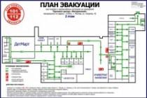 Нарисую эскиз плана эвакуации по ГОСТу 28 - kwork.ru