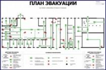 Нарисую эскиз плана эвакуации по ГОСТу 22 - kwork.ru