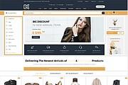 ECode многоцелевая WooCommerce тема интернет-магазина на Wordpress 6 - kwork.ru